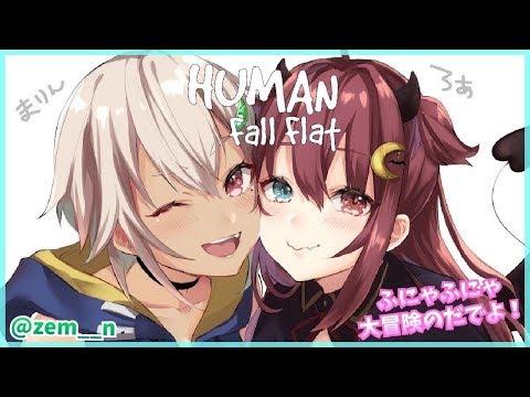 【Human: Fall Flat】#ロアまりん ふにゃふにゃ大冒険に行くのだでよ!!!【葉山舞鈴/にじさんじ】