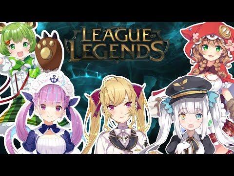 【#社長とLOL】女子のLeague of Legends【にじさんじ/鷹宮リオン】