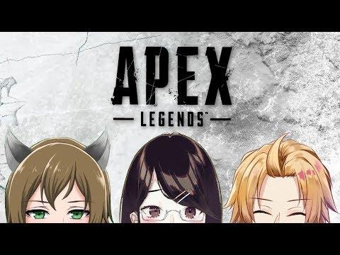 Apex Legends ── シーズン3も暴れるぜ〜〜!【とと1010 / 神田笑一 / 瀬戸美夜子】