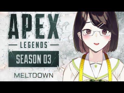 Apex legends ─ クソザコランクを少しでも伸ばすんじゃ…