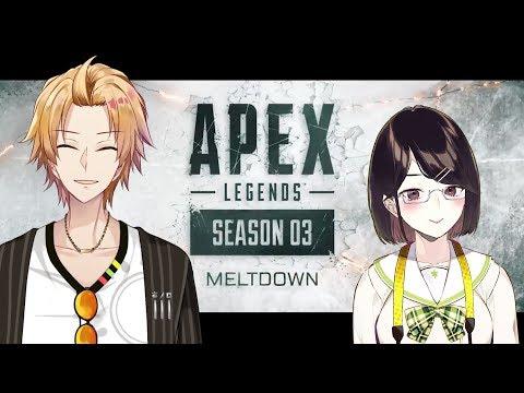 Apex Legends ─ 神田さんと勝っちゃうもんね!