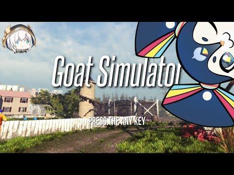 【罰ゲーム】Goat Simulatorでゆがみんが遊んでやるからみとけ【アルス・アルマルのかわり/にじさんじ】