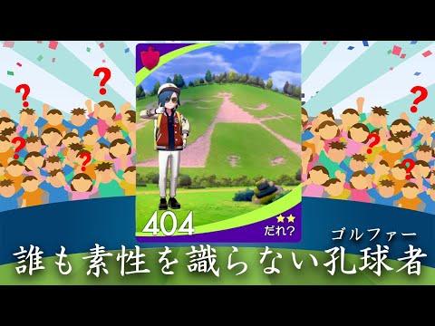#4【ポケモンシールド】いいからとにかく続きを遊ばせてくれないか【黛 灰 / にじさんじ】