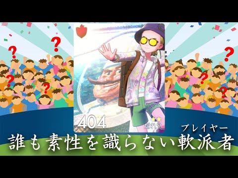 #5【ポケモンシールド】今日も今日とて続きを遊ばせてくれないか【黛 灰 / にじさんじ】