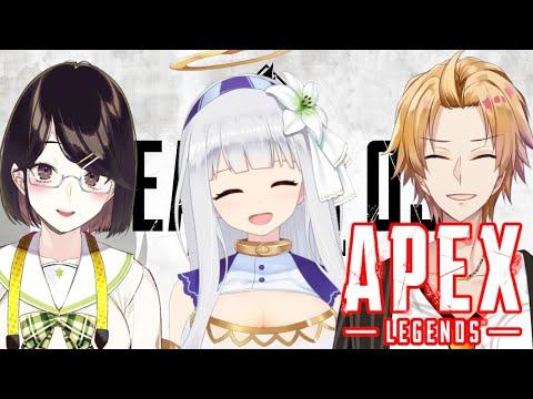 【ApexLegends】瀬戸さん白百合さんとコラボ!【神田笑一/にじさんじ】