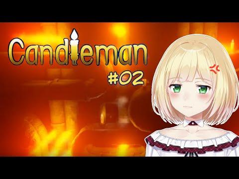 【Candleman】キャンドルちゃんの冒険2
