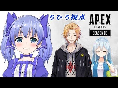【APEX】楽しくコラボ!!笑ちゃんとまっひー!【にじさんじ/勇気ちひろ】