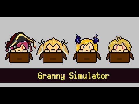 【granny simulator】圧倒的ママ力!圧倒的バブみ!【にじさんじ/鷹宮リオン】