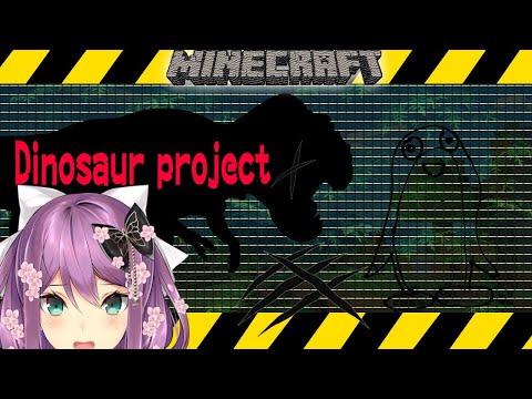 【Minecraft】恐竜創生するよ#181【にじさんじ/桜 凛月】