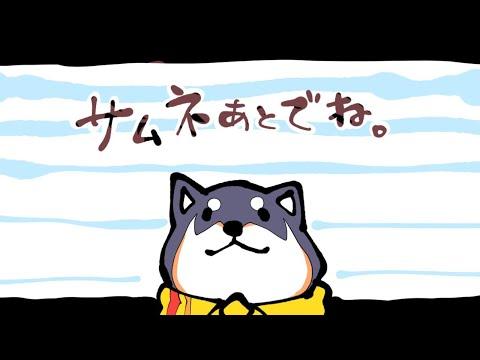 【雑談】少しおはなしする【黒井しば/にじさんじ】