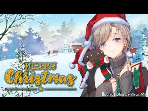 雑談|クリスマスイヴなのでケーキ食べるぞ!!【にじさんじ/叶】