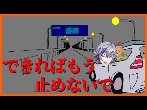 【マリオカート8DX】1位取るまでやめれません!!深夜のコソ練【にじさんじ】