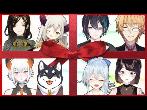 【クリスマス乗り遅れオフコラボ】26日に楽しんだって良いじゃない!?【にじさんじ】