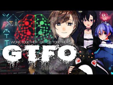 GTFO|クリア率は1.25% A1三人でくりあ済みなのでB1【にじさんじ/叶】