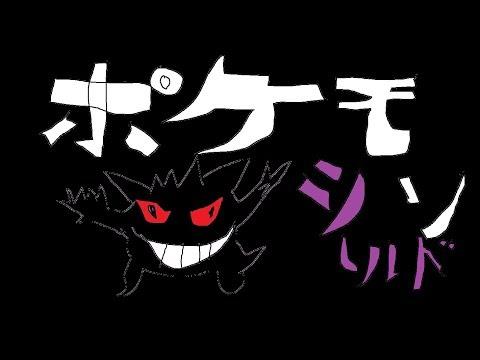 【 ポケモン 攻略】今日も今日とてレート戦 #21【 ポケットモンスター剣盾 】
