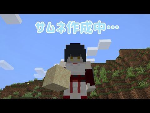 【Minecraft】ひとりで地下探検!【にじさんじ/山神カルタ】