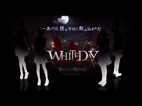 深夜の学校と二人のおじさんと幽霊② 【WHITE DAY #しずりん生放送】