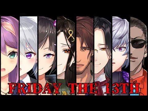 【Friday the 13th】13日の金曜日に みんなでキャンプ⛺✨【にじさんじ/桜 凛月】