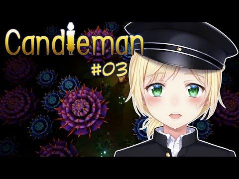 【Candleman】キャンドルちゃんの冒険3【にじさんじ/鈴谷アキ】