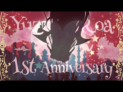 【1周年記念&お披露目】新衣装で皆とお祝いしたいのだ!【夢月ロア】