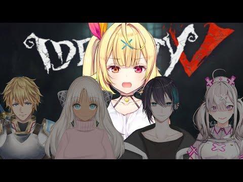 【Identity V】みんなで楽しく第五人格!!!★星川サラ【にじさんじ】