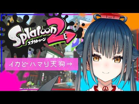【Splatoon2】お風呂の申し子【にじさんじ/山神カルタ】
