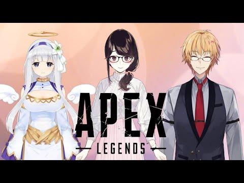 【Apex Legends】なんかすごく強そうな気もするしそうじゃない気もするやつ【ViViD/にじさんじ】
