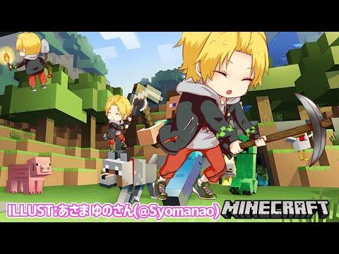 【Minecraft】色々やりたい事があるような気がする【にじさんじ】