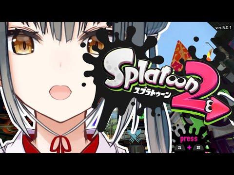 【Splatoon2】フットワーク軽た【にじさんじ山神カルタ】