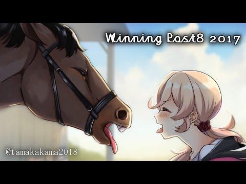【WinningPost8 2017】いらっしゃいませサンデーサイレンス【にじさんじ】