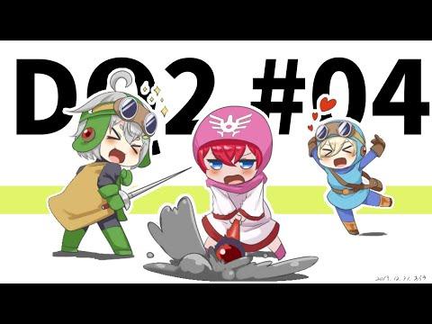 【#04 DQ2】紋章は集め終わった!!!その次の旅路は!?【にじさんじ/ニュイ】