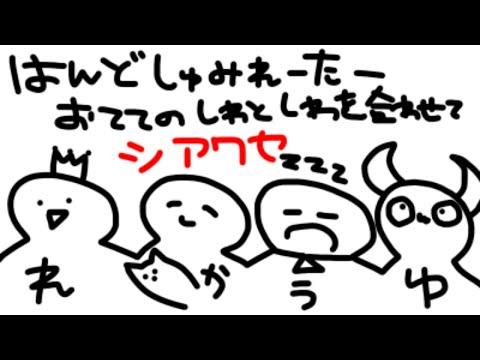 Hand Simulator|バカゲーらしいよハンドシミュレーター with 劇団ポチ【にじさんじ/叶】
