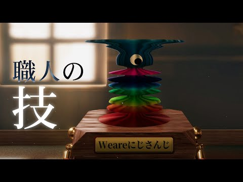 【Master Of Pottery】めざせ陶芸マスター【黛 灰 / にじさんじ】