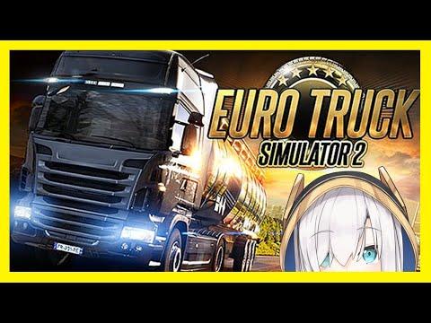 【Euro Truck Simulator 2】おらあああ!!!どこまでも荷物運んでやるぞ!!!【アルス・アルマル/にじさんじ】