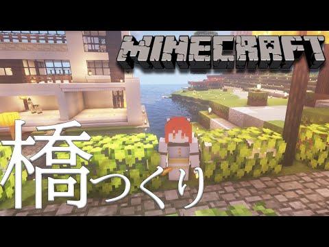 【Minecraft】11:00 -朝の精神統一マイクラ【ラトナ・プティ/にじさんじ】