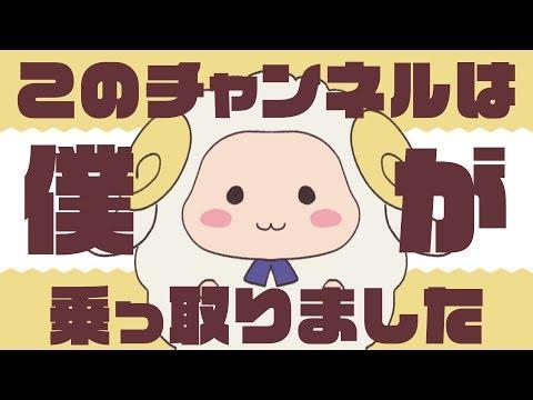 【めい】このちゃんえんるはぼくがもらった【来栖夏芽?/にじさんじ??】