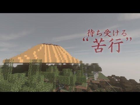 【Minecraftコラボ】相羽ういはがマイクラ全ブロック集めるまで終わらない【黛 灰 / にじさんじ】