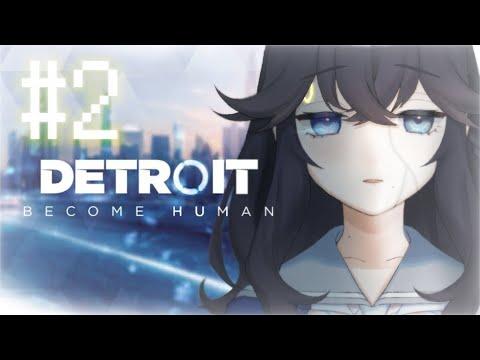 【Detroit: Become Human】#2 それでもAIは人間を嫌いたくない【出雲霞/にじさんじ】
