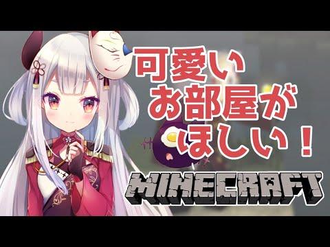 【マイクラ】にじ鯖への帰還!!