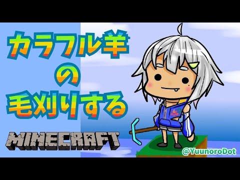 【Minecraft】葉山ハウスぷち引っ越し【葉山舞鈴/にじさんじ】