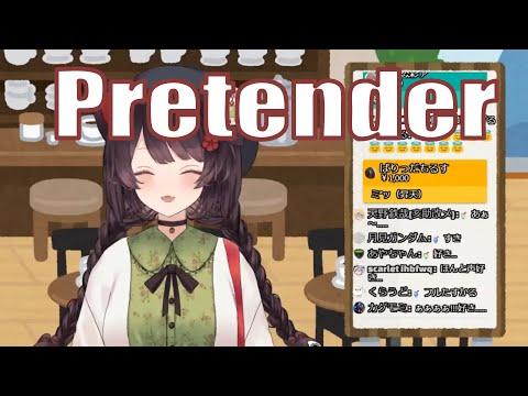 【戌亥とこ】Pretender/Official髭男dism (Cover)中文/日文字幕