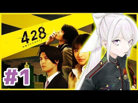 【10:00〜#1】CANAAN勢が初見でやってみる【428~封鎖された渋谷で~】