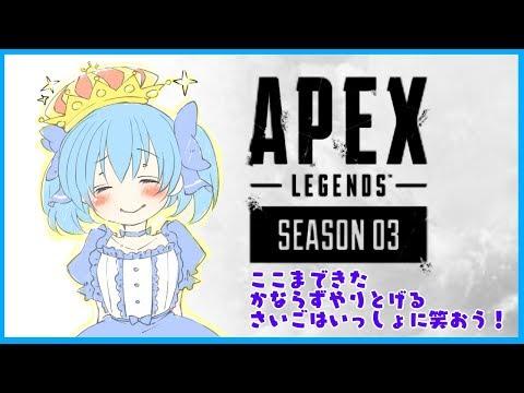 【APEX】ラストスパート!かならずやりとげてみせる!【にじさんじ/勇気ちひろ】