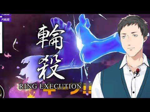 【リングフィットアドベンチャー #17】貧弱な体幹と両足を鍛えてSHINOBI EXECUTION【にじさんじ/社築】