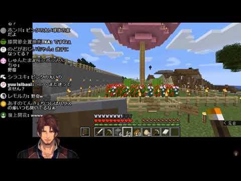 【Minecraft】地上に出た炭鉱のぬらりひょんベルモンド・バンデラス・ダレヤネン、ケーキ作りの旅路でいちご大墳墓へ行き着く