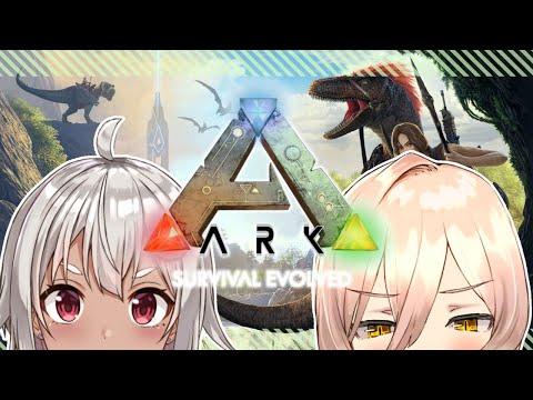 【Ark: Survival Evolvedコラボ】ついに恐竜世界へ!まりんちゃんについていきます【にじさんじ/ニュイ,葉山舞鈴】