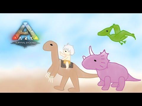 【 アークサバイバル 】開拓者【 Ark: Survival Evolved 】