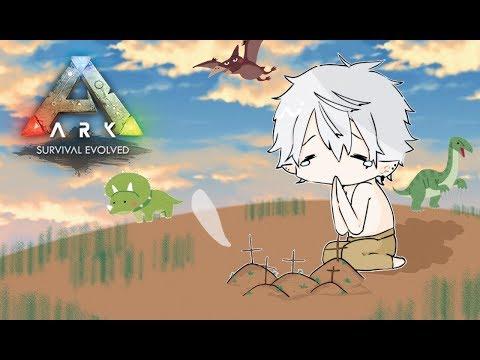 【 アークサバイバル 】 BONFIRE LIT 【 Ark: Survival Evolved 】