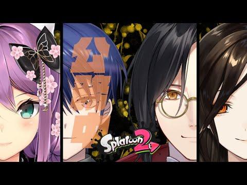 【スプラトゥーン2】Dチームと練習試合するらC--!!!【にじさんじ/桜 凛月】