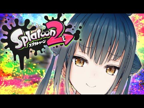 【Splatoon2】わりといい感じのテンション【にじさんじ/山神カルタ】